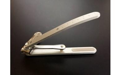 H10-09 コフの爪切り 首振りヘッド(シルバー)