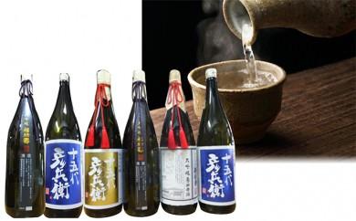 [№5880-0234]福禄寿酒造 吟醸地酒1.8ℓ計6本 Eセット