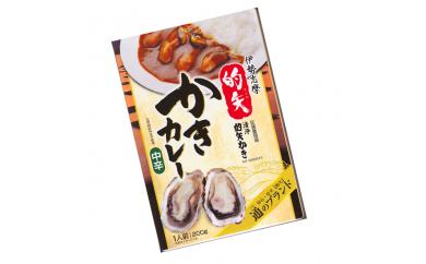 """""""的矢かき""""カレー*"""