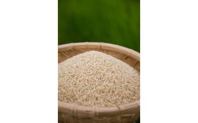 [29OA]「金崎さんちのお米 玄米」25㎏