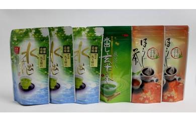 153-068 手作り冷茶セットA