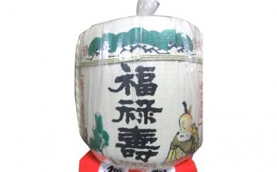 [№5880-0183]福禄寿酒造 福禄寿上選樽酒(1斗)