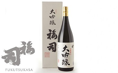 [Ta401-B066]釧路福司 大吟醸 1.8ℓ