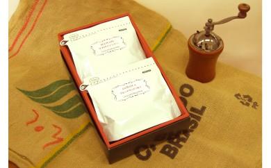 D-09 自家焙煎グルメコーヒー(ブルーマウンテン№.1+ハワイコナ)