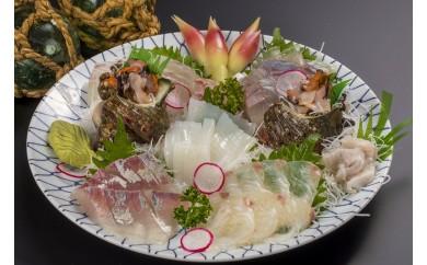 UO-⑨ 地魚のお刺身盛合わせ