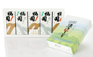 [Ku101-A087]釧路銘菓 地酒福司ケーキ・酒まんじゅうセット