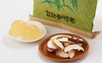 [№5724-0107]ほくほくファームセット(お米・りんご加工品2種)