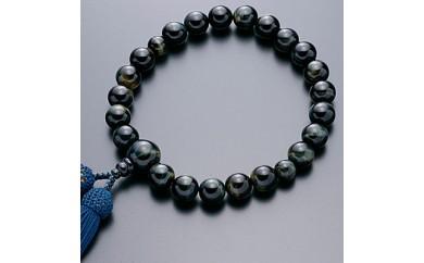 数珠 男性用 青虎目石 正絹房 桐箱入【1020585】