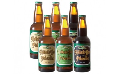 No.089 PWS6 北海道ビールピリカワッカ6本セット / 地ビール 生ビール ピルスナー ヴァイツェン スタウト 北海道 人気