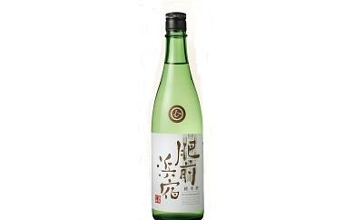 A-17 肥前浜宿 純米酒 720ml