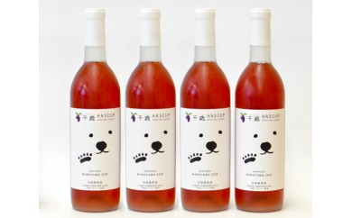 No.104 千歳ワイナリーワインセットG / ハスカップワイン 甘口 フルーツワイン 北海道 人気