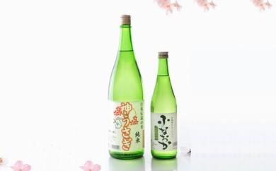 26 純米酒 神うさぎ 純米酒 ふなおか