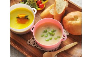No.080 北海道 ごろっと野菜スープ / かぼちゃ コーン 枝豆 北海道 人気