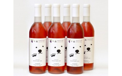 No.112 千歳ワイナリーワインセットM / ハスカップワイン 甘口 フルーツワイン 北海道 人気