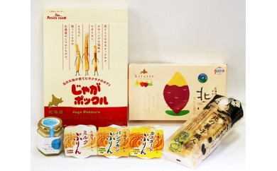 No.086 お菓子・ジャム詰め合わせ