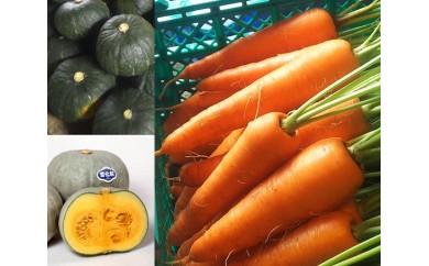 No.092 (B)かねこ農園 有機基準栽培かぼちゃ+減農薬栽培土付きニンジンセット