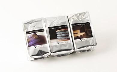 ピースウィンズ・ジャパン/フェアトレードコーヒーコーヒー粉200g3袋