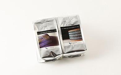 ピースウィンズ・ジャパン/フェアトレードコーヒー粉200g2袋