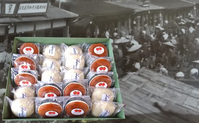 [№5880-0244]松月堂 福禄寿大吟醸酒まんじゅうキイチゴカップケーキ詰合せ/計20ヶ