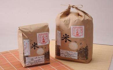 RR14 布野町米食べ比べセット(コシヒカリ&ミルキーサマー)(新米 )【1P】