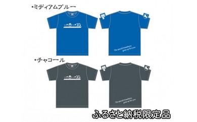 No.093 一苺一笑Tシャツ