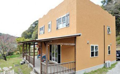 Cottage Flamingoフラミンゴ棟宿泊券(平日料金日限定・6名様まで宿泊可)