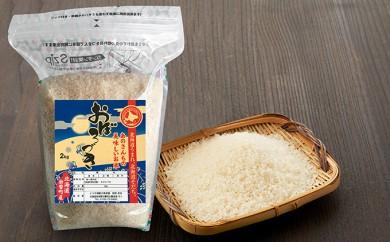 [№5724-0127]◎29年度新米◎ あのさんちの美味しいお米 おぼろづき 精米6kg