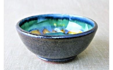 涌井陶芸 小鉢(小)5点セット