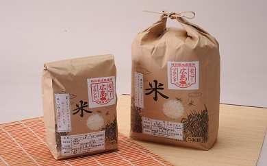 RR13 布野町米食べ比べセット(コシヒカリ&ミルキーサマー)(平成29年産米 ) 【1P】