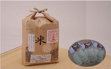 RR5 布野町産コシヒカリとお餅セット【1P】