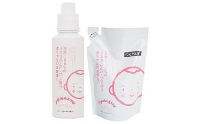 A3-20 赤ちゃん用衣類洗い ふわっしゅ 本体+詰替セット