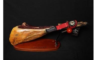 スペイン王室献上品 最高級イベリコ豚プレミアム生ハム原木セット