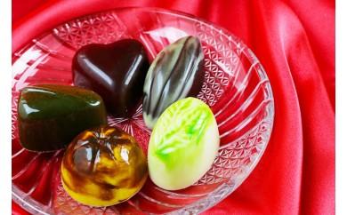 ボンボン・ショコラ 沖縄5種アソート2セット