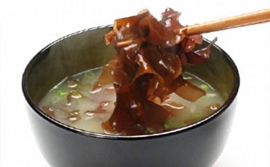 [№5888-0192]北の島 利尻の味 お味噌汁セット おぼろ昆布付き
