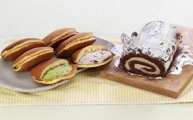 特産品番号114 洋菓子セット