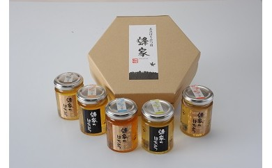 RH201 三次はちみつ園 蜂家5種(6本)セット【2P】