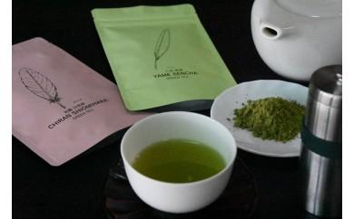 (590)行橋のお茶屋さんが厳選した~知覧煎茶 & 八女煎茶 & 日本茶用ミルのセット