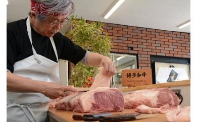 J-5 こだわり和牛の定期便 ~柳川博多和牛の高級ヒレ&ロース~