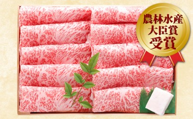 【A5ランク】富津市島田牧場産の「かずさ和牛」すき焼き肉500g【9月発送分】