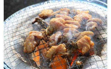 (58)【肉の天馬家】オリジナル 壺漬けホルモン 650g