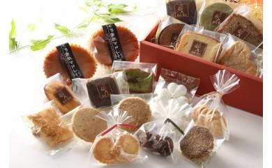(234)【洋菓子工房クリクリ】焼き菓子詰め合わせ