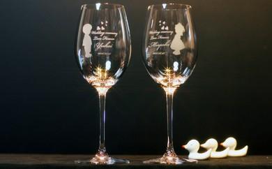 [№5850-0177]ペア ワイングラス 彫刻体験