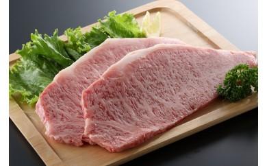 (172)絶品~宮崎牛 サーロインステーキ、ミスジ(肩)肉のセット