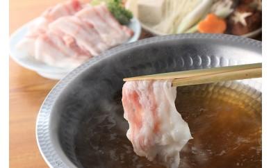 (57)九州産特選 豚バラしゃぶしゃぶ用ドカ盛 1kg