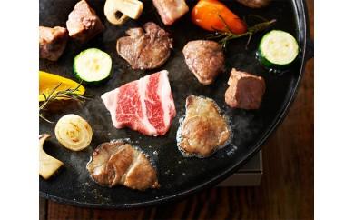 No.137 イベリコ豚BBQセット 計約650g 【4pt】