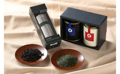 (423)行橋のお茶屋さんが厳選した~豊前茶 & 帆柱紅茶 & 日本茶用ミルのセット