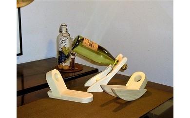 M-AF-1 【木工品】木造りワインホルダーセット