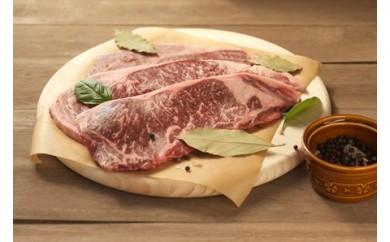 夢大樹黒毛和牛 ロースステーキセット