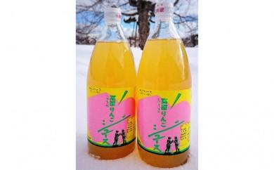 [№5764-0237]戸嶋農園 鹿角産 高原りんごジュース(100%ストレート)1ℓ×6本