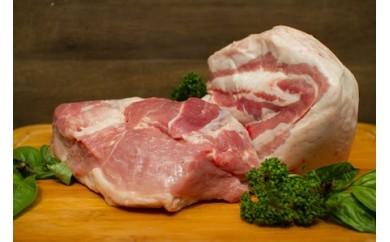 ケンボロー・ホエー豚 ブロック肉 2kgセット